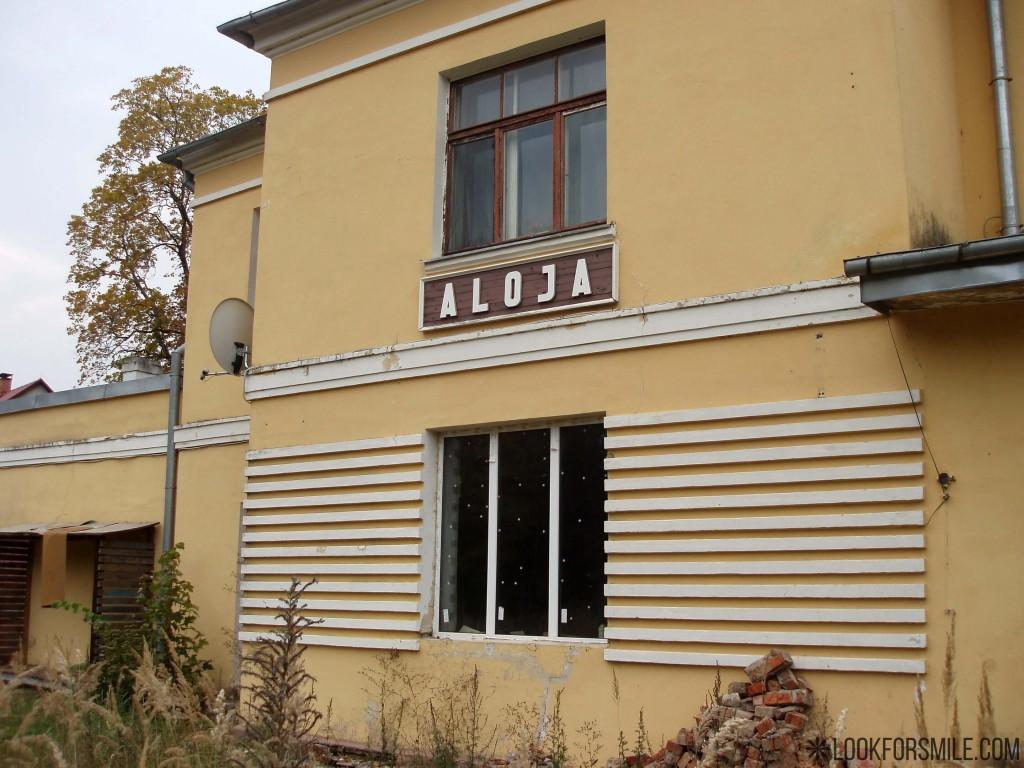 Pārgājiens, Alojas dzelzceļa stacija - blogs - Lookforsmile.com